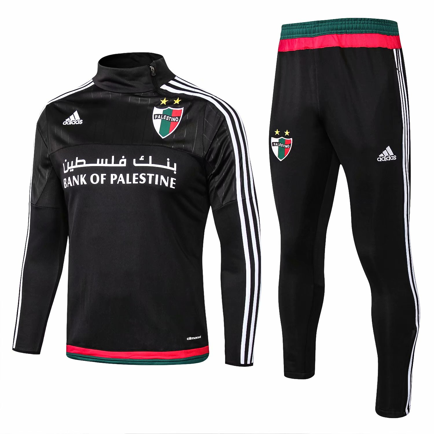 Club Deportivo Palestino 2015/16 Black Training Suit (Shirt+Trouser)