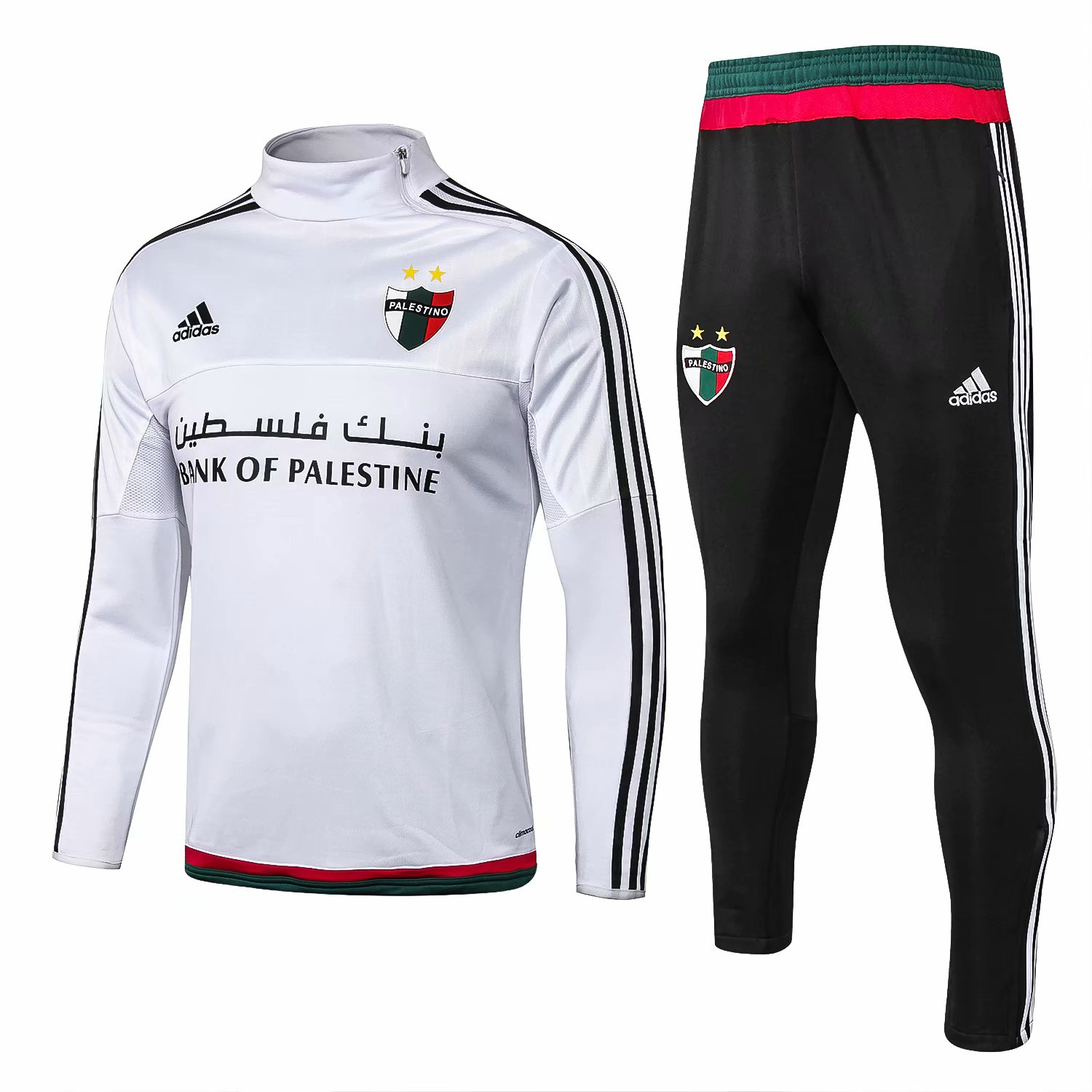 Club Deportivo Palestino 2015/16 White Training Suit (Shirt+Trouser)